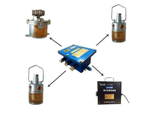 ZP127礦用自動灑水降塵裝置---粉塵超限自動噴霧降塵裝置