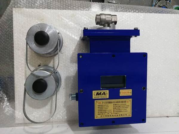 ZP12礦用無線自動灑水降塵裝置